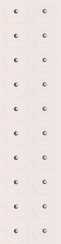 物理マチュピチュカバレッジ【セラミック粒】耳つぼシール20粒