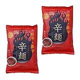 【 辛麺屋 】 桝元 宮崎 辛麺 特辛 激辛 1食 ×2袋