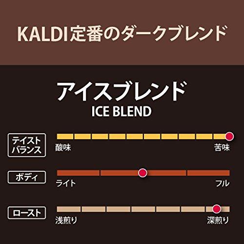 【焙煎珈琲】アイスブレンド/200g(フィルター用(中挽き8番))