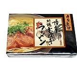 大盛食品 博多地鶏水炊きラーメン 箱2食