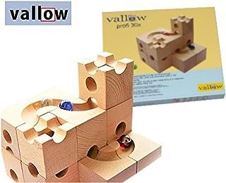 vallow プロフィ 30個 日本製ビー玉 15個付き ST基準 FSC認証 キュボロお探しの方に