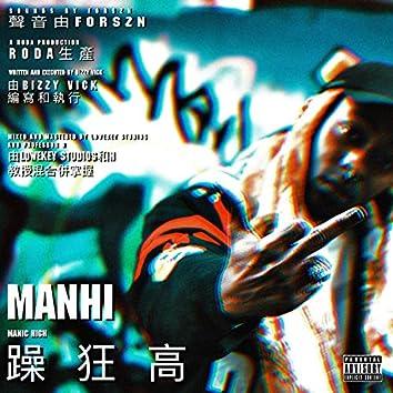 ManHi (30rdmag)
