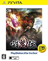 討鬼伝 PlayStationVita the Best - PS Vita