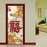 ドアステッカー、中国風の祝福の祝福ドアステッカー回廊ポーチステッカー3Dシミュレーション装飾壁ステッカー