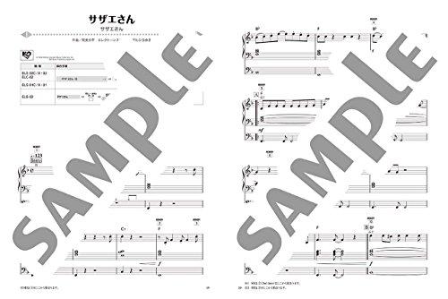 ヤマハミュージックメディアSTAGEA『ポピュラー9~8級Vol.55みんな大好き!アニメ・セレクション』
