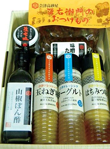 【ギフト用】ドレッシングぽん酢セット HY-30