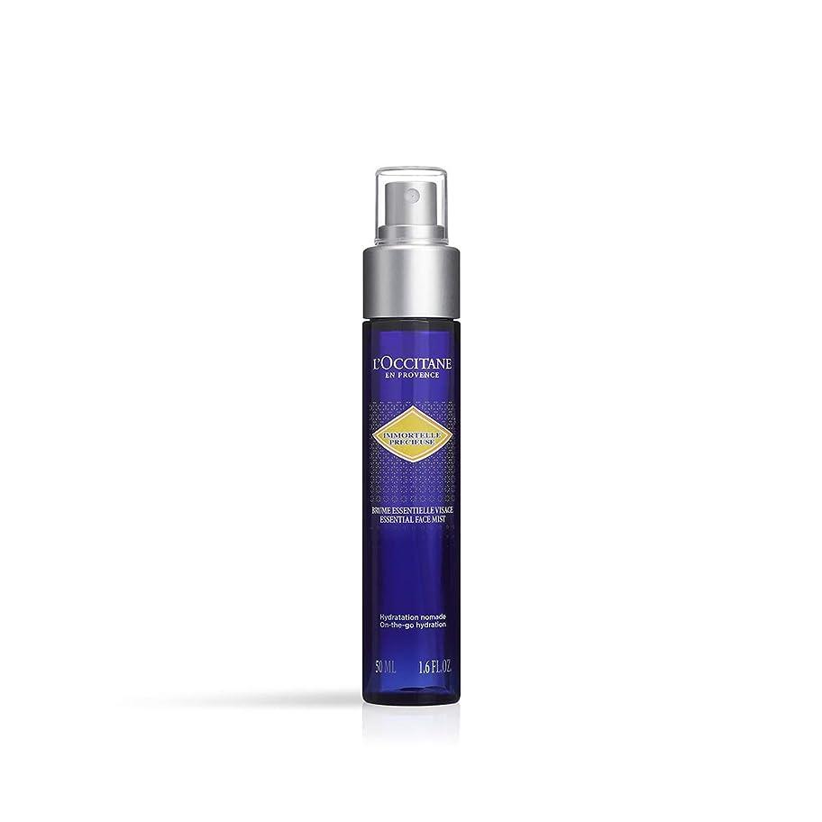 レクリエーション保証プロポーショナルロクシタン(L'OCCITANE) イモーテル プレシューズフェイスミスト 50ml(化粧水)