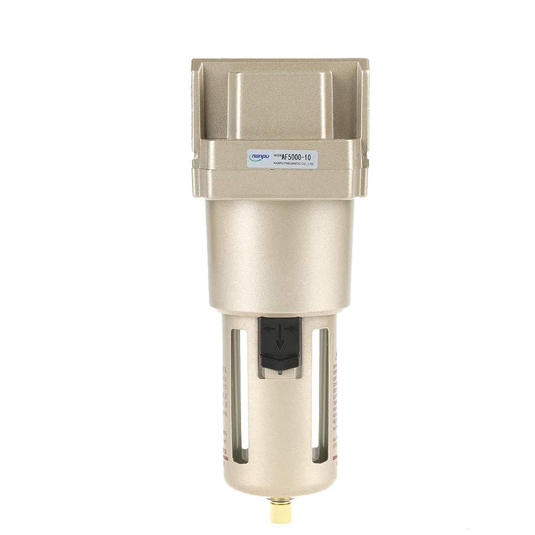 Air Filter Regulator 1inch AF5000-10 Air Pressure Regulator Oil Water Seperator Air Source Treatment Compressor Accessory