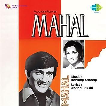 Mahal (Original Motion Picture Soundtrack)