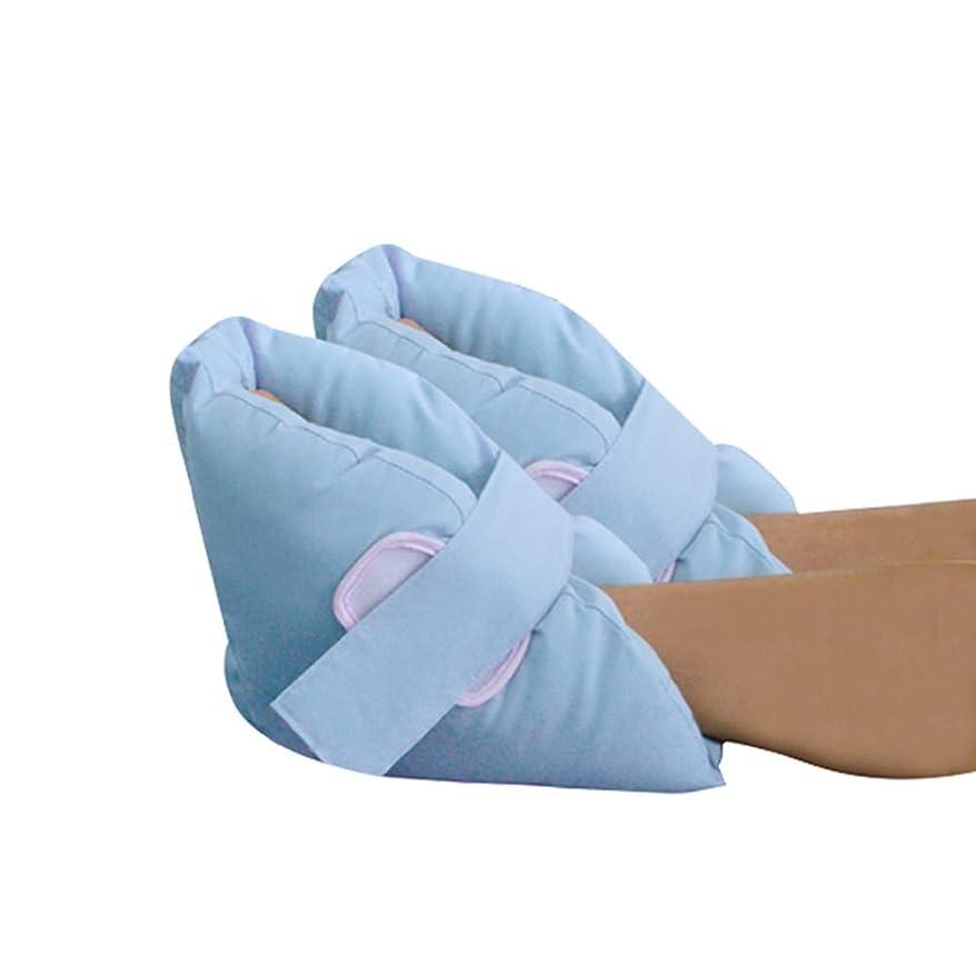 申請者インペリアルドームソフト慰めヒールプロテクター枕、足首サポート枕フットプロテクション、1ペア、ライトブルー