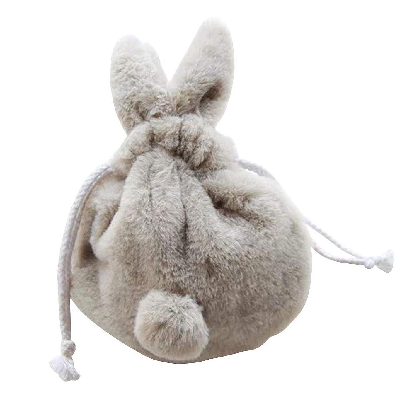 パンチメダル憲法FRCOLOR コスメポーチ 化粧ポーチ 化粧バッグ もふもふ うさぎ ポーチ 巾着袋 化粧品収納 小物入れ かわいい(グレー)