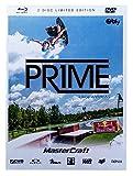 PRIME Wakeboard DVD/Blu-ray Combo