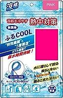 【2個セット】ふるCOOL ピンク 1枚