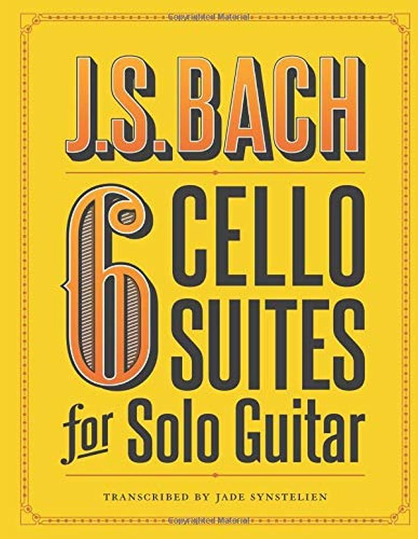 アーサーどちらか絡み合いJ.S. Bach 6 Cello Suites for Solo Guitar