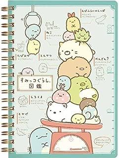 Best kawaii journal notebook Reviews
