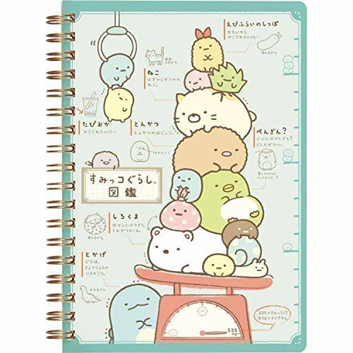 San-X Sumikko Gurashi, things in the corner, ring type B6 size, notebook (13 x...