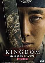 Kingdom - Season 1 (Korean TV Series, English Sub)