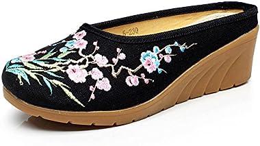 Veowalk Plum Flower Embroidered Women Linen Wedge Mules Comfort Slip-on Platform Shoes