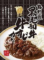さつま屋産業 九州産黒毛和牛牛すじカレ- 200g