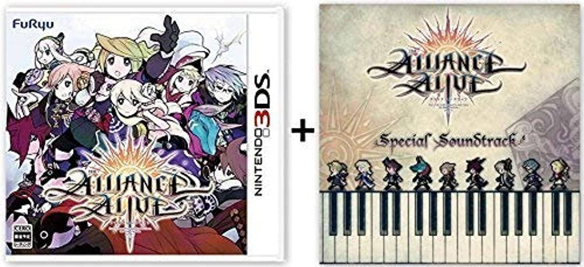 Japan lottery 3DS Alliance Alive [Book Privilege] Masashi Hamauzu Songs Newly Written Special Soundtrack Album CD + Download Code Powered by Rekochoku & Nintendo 3DS Theme with a (Set of 5)