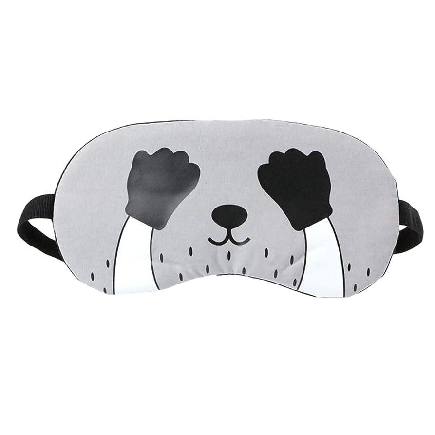 クリケット息切れバドミントンHEALIFTY 眠る目のマスクかわいい漫画のプリント氷の圧縮睡眠マスク目隠しの女の子のための