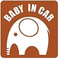imoninn BABY in car ステッカー 【マグネットタイプ】 No.01 ゾウさん (茶色)