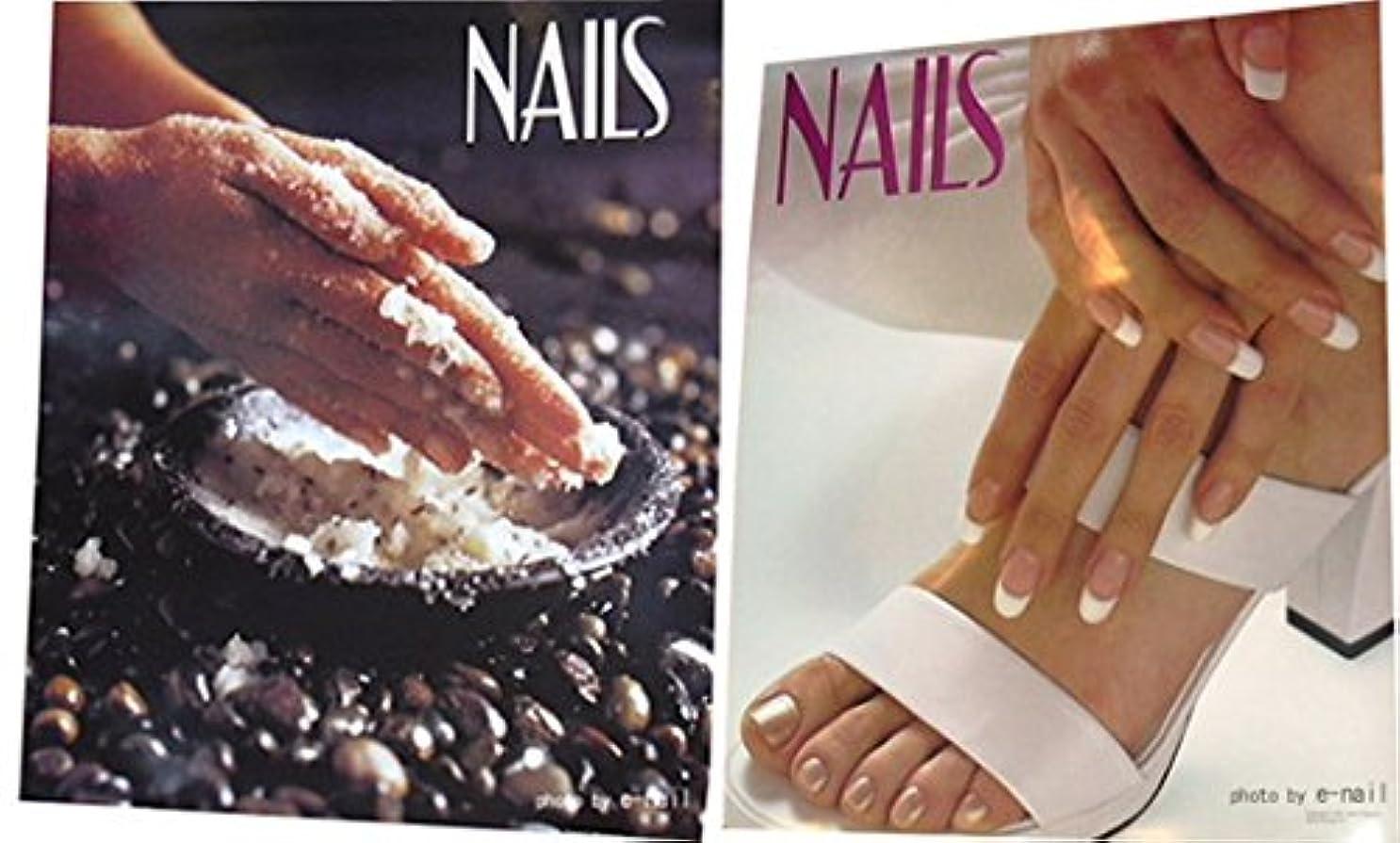 コテージコテージリラックスしたNAILS ポスター2枚??? 【Salt scrub】+【French Manicure】