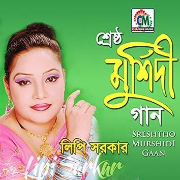 Sreshtho Murshidi Gaan