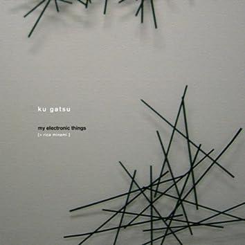 Ku Gatsu (EP)