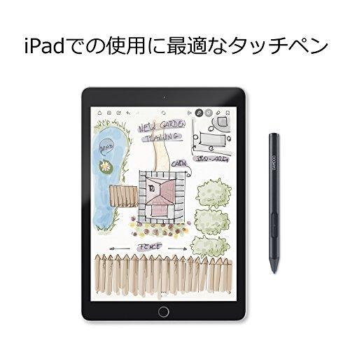 Wacom(ワコム)『BambooSketch(CS610PK)』