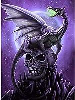 QMGLBG 5Dダイヤモンド塗装 家の壁の装飾のための紫色の頭蓋骨の幽霊とドラゴンダイヤモンドの絵画ラインストーンアートクラフト30*40cm