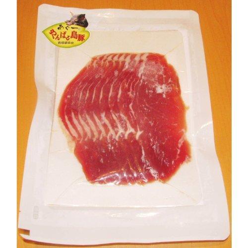 やんばる島豚あぐー ≪黒豚≫ 生ハム 100g×3P フレッシュミートがなは 旨み成分たっぷりで甘みのある脂身が特徴の沖縄県産豚肉の生ハム