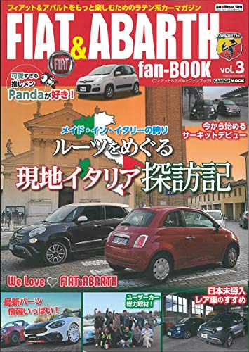 FIAT&ABARTH fan BOOK vol.3 (CARTOPMOOK)