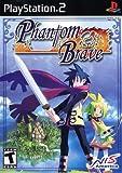 Phantom Brave (Limited Edition)