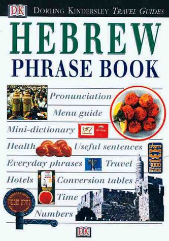 Hebrew Phrase Book with Cassette(s) (DK Travel Guides Phrase Books)