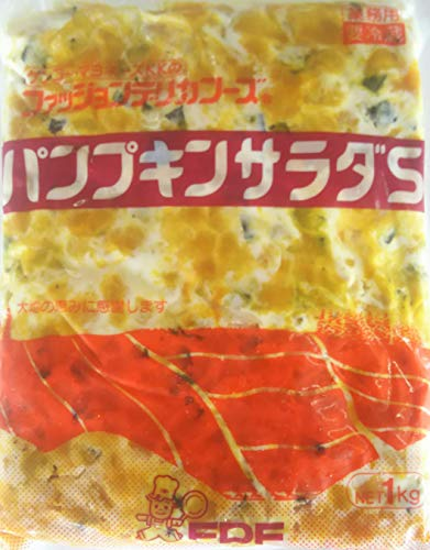 デリカフーズ パンプキン ( かぼちゃ ) サラダ 1�s×6P 業務用 冷蔵