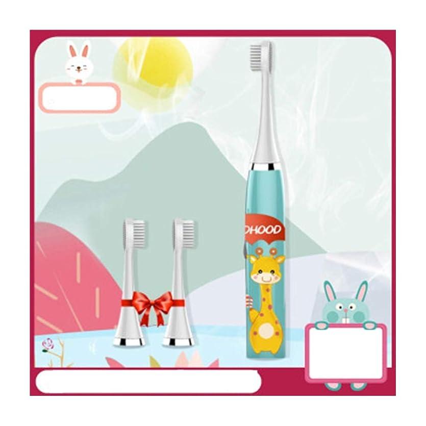 かび臭い熱望する二次インテリジェント子供用電動歯ブラシは、大人の音波電動歯ブラシ、充電式、磁気振動音波振動モーター、交換可能なブラシヘッドに適しています-b