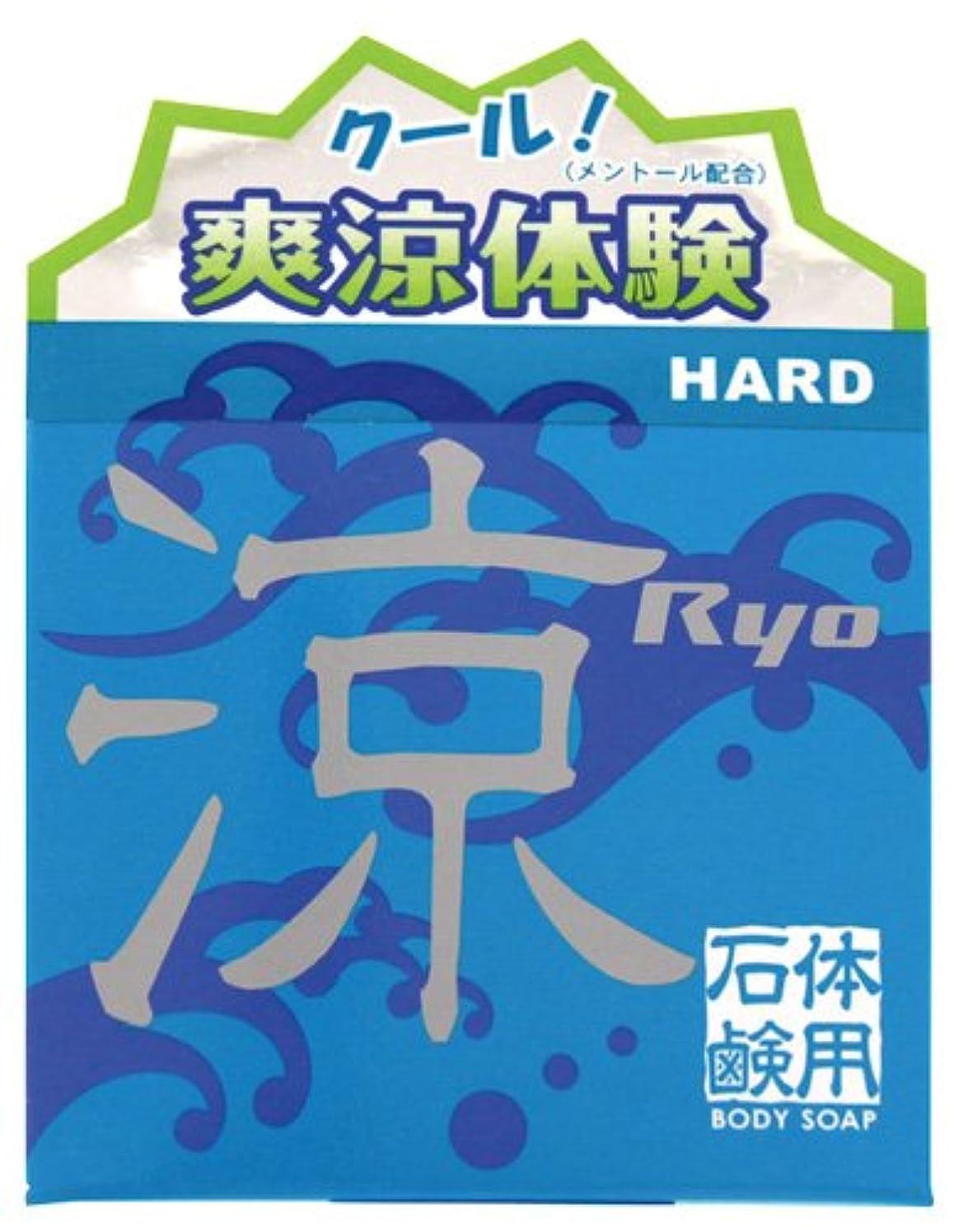 テキスト憂慮すべき研究涼ハード石鹸 100g