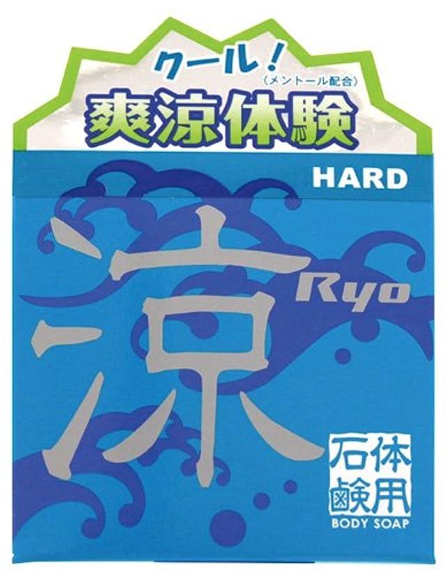 神秘的なヒット亡命涼ハード石鹸 100g