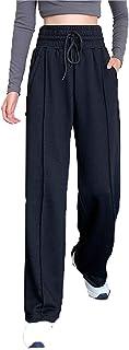 سراويل نسائية كاجوال كاجوال للنساء مريحة بخصر عالٍ مستقيمة بناطيل رياضية مقاومة للاهتراء (اللون: أسود، المقاس: M)