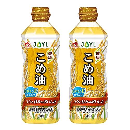 JOYL 健康 こめ油 ペット ( 米油 100% ) 味の素 J-オイルミルズ 600g×2本