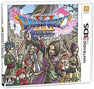【3DS】ドラゴンクエストXI 過ぎ去りし時を求めて 特典 はぐれメタルテーマ ダウンロードコード 付き(2018.7.29迄)