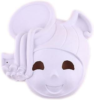 10個の白いマスクの子供の描写マスク12個の星座[アクエリアス]