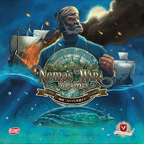 アークライト ネモの戦い ~海底二万マイルを超えて~ 完全日本語版 ボードゲーム