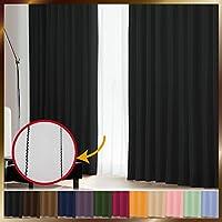 窓美人 1級遮光カーテン&UV・遮像レースカーテン 各2枚 幅100×丈110(108)cm ピュアブラック+ピュアブラック 断熱 遮熱 防音 紫外線カット