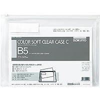 コクヨ カードケース ソフトクリヤーケース チャック付き マチ付き 軟質 B5 白 クケ-325W Japan