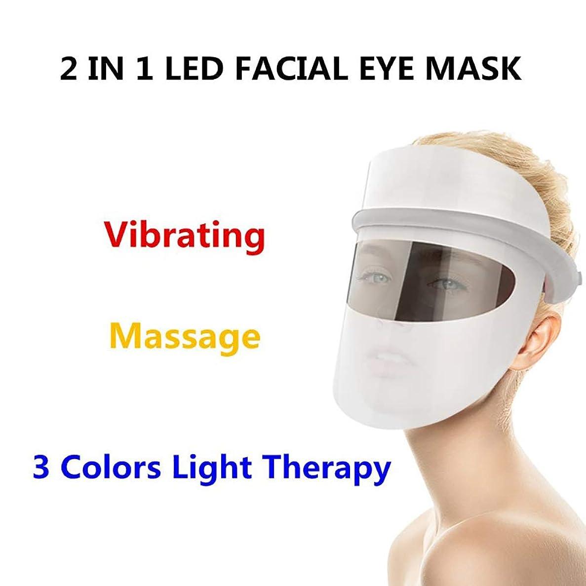 余暇腸円形のLEDフォトンビューティーマスク、家庭用Ledビューティーマスク、ホットコンプレックス振動マッサージアイマスク3色、コラーゲン、アンチエイジング、しわ、瘢痕
