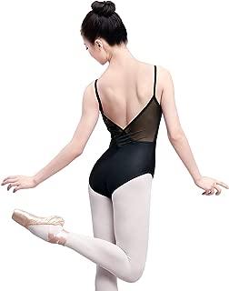 Daydance Women's Camisole Leotard Ballet Dance Leotard