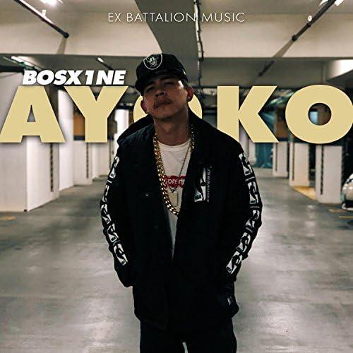 Bosx1ne