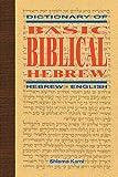 Dictionary of Basic Biblical Hebrew: Hebrew to English - Shlomo Karni